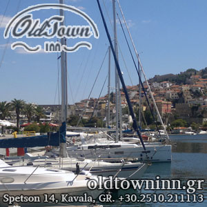old town inn kavala hotel inn rent a room greece activities in kavala sailling