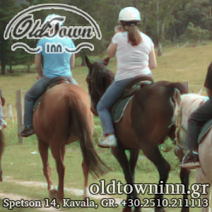 old town inn kavala hotel inn rent a room greece activities in kavala riding horses